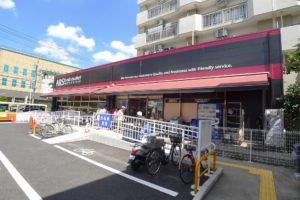 アルズふースマーケット,戸塚,下倉田